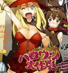 Um halloween de muita putaria