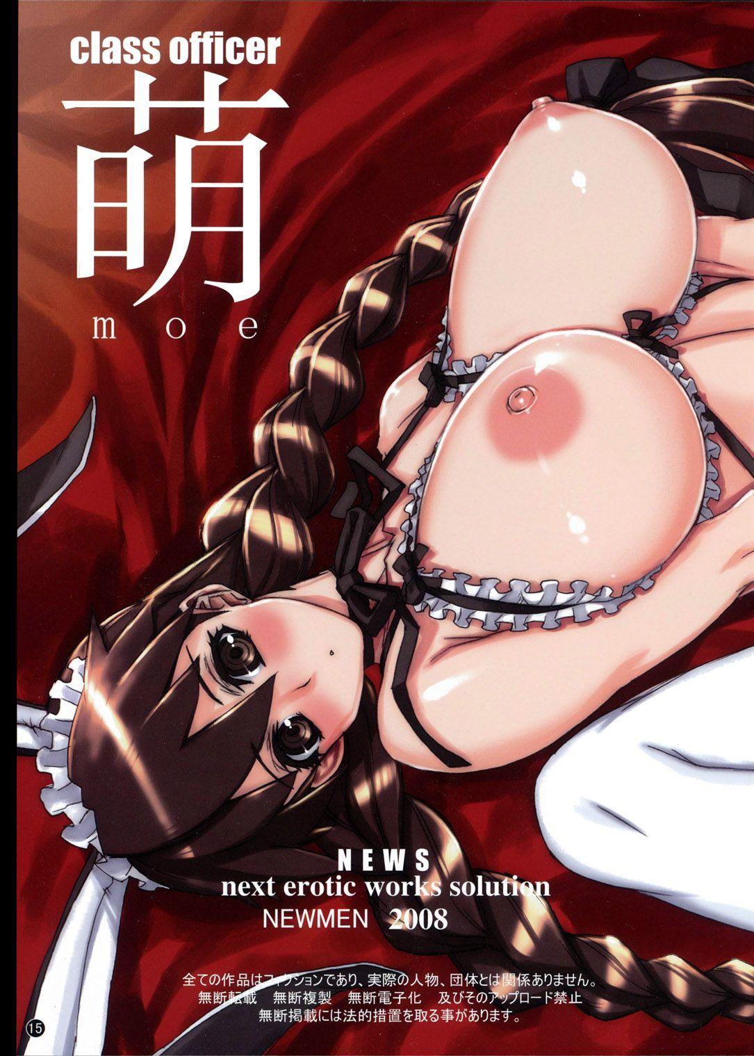 as fotos eroticas da gostosa 4
