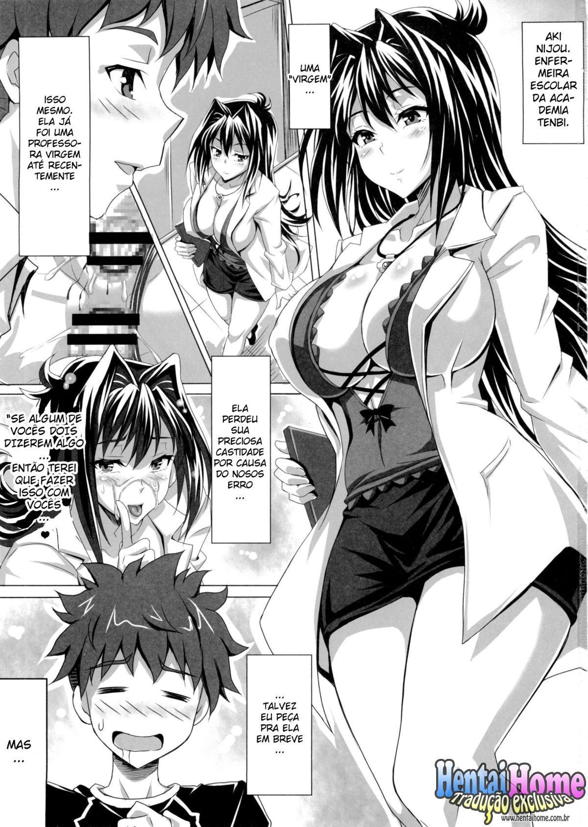 A professora virgem 2