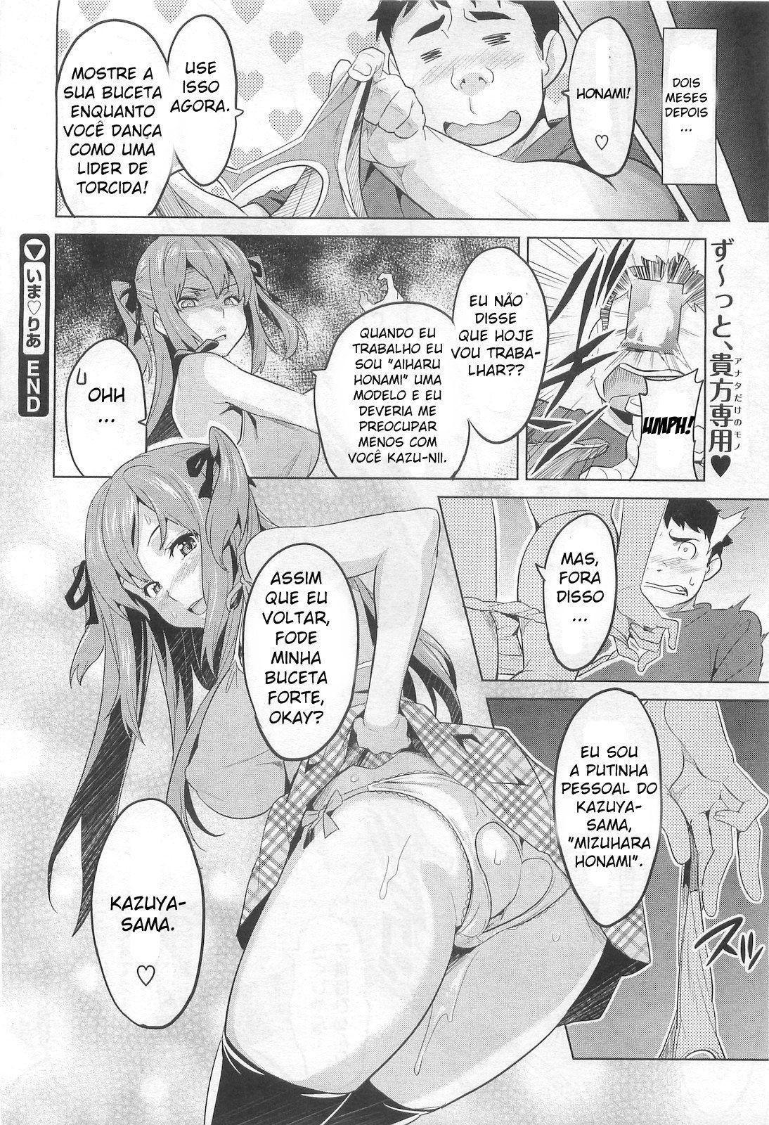 Hentaihome Sonho erótico com à Honami 26