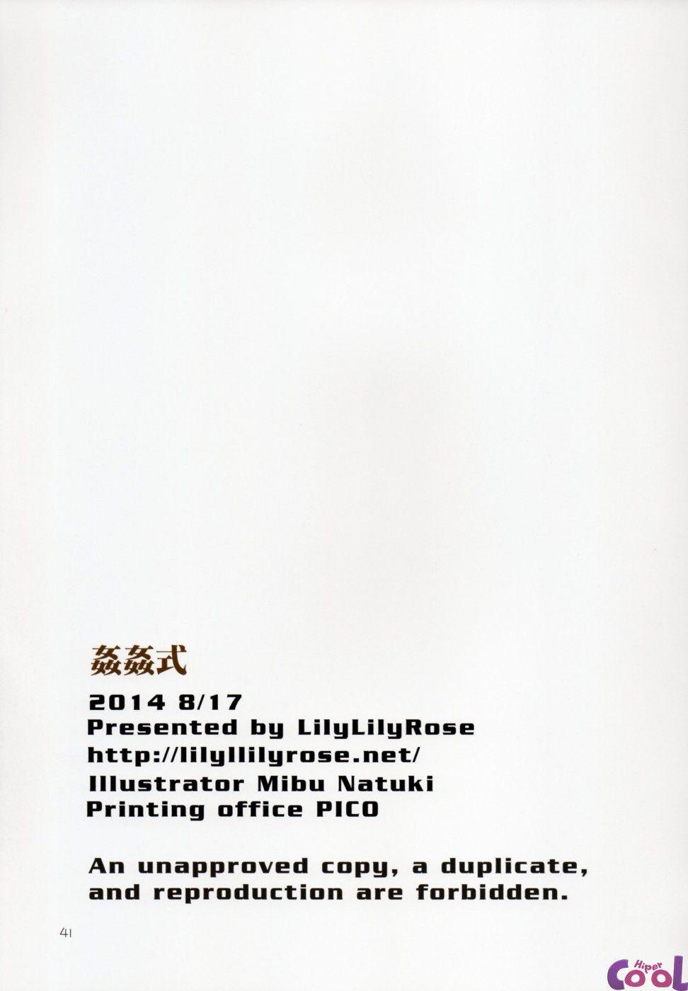 kankanshiki chapter 01 page 42